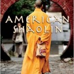 american shaolyn